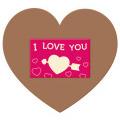 Inima - I Love You